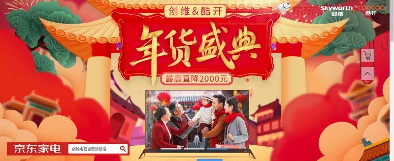 Tv Skyworth: Recensioni, opinioni e prezzi dei cinesi di qualità
