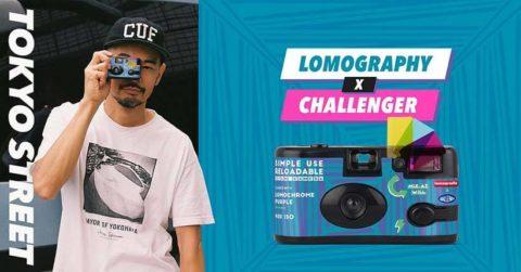 Lomo Challenger Edition